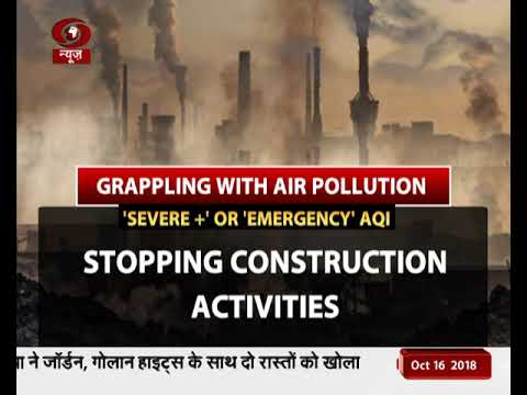 Emergency plan to combat air pollution rolled out in Delhi -NCR
