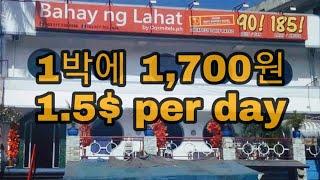 필리핀 마닐라 최저가 호텔 - 1박에 1,700원? C…