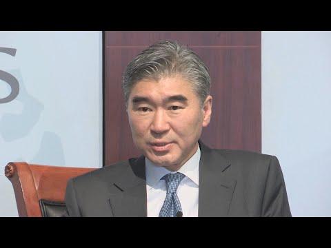 북미회담 사전협의, 미 수석대표 '성김'은 누구인가 / 연합뉴스TV (YonhapnewsTV)