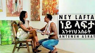 Anteneh Asrat - Ney Lafta