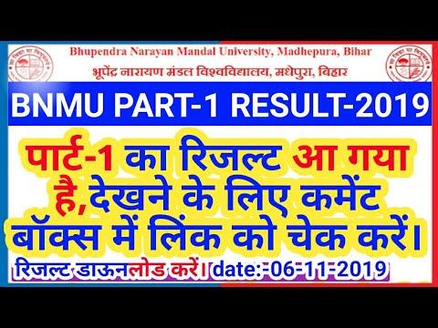 bnmu part 1 results 2019 || BNMU PART 1 RESULT 2018-2019||bhupendra narayan  mandal university result