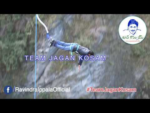 YS Jagan Bungee Jump Exclusive Video
