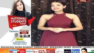 Ritika Badiani Exclusive on Bharat Samachar