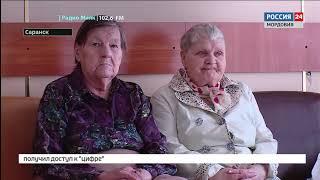 ГТРК «Мордовия» предоставила доступ к цифровому ТВ пансионату ветеранов войны и труда