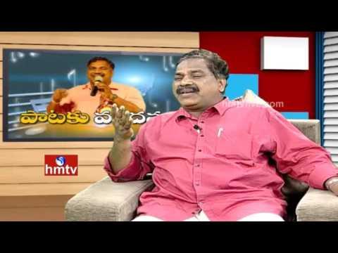 Goreti Venkanna Sings Telangana Breathless Bandhook Song Exclusively | HMTV