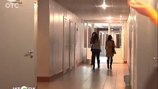 """Новосибирские студентки провели акцию """"Всегда говори ДА"""""""