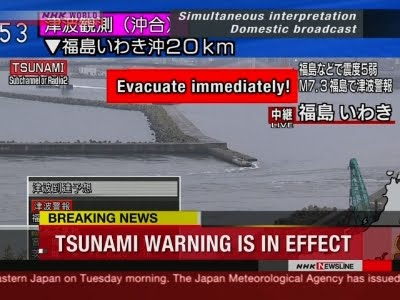Raw Tsunami Warning in Japan After Strong Quake