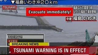 Raw: Tsunami Warning in Japan After Strong Quake