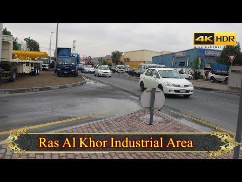 Ras Al Khor Industrial Area Dubai  4K Driving   🇦🇪