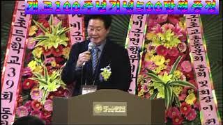 비금면//[비금초등학교 정기총회/제13대 김성윤 회장님…