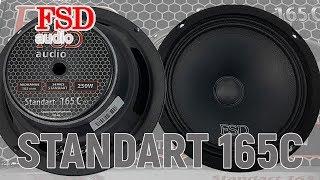 Обзор автомобильных динамиков FSD Audio Standart 165 C. Прослушка. Сравнение. Отзыв.