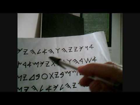 Understanding Ancient Script: Lesson 1