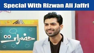 Special With Rizwan Ali Jaffri - Hazrat With Kashif Khan - 4 January 2018 | AbbTakk