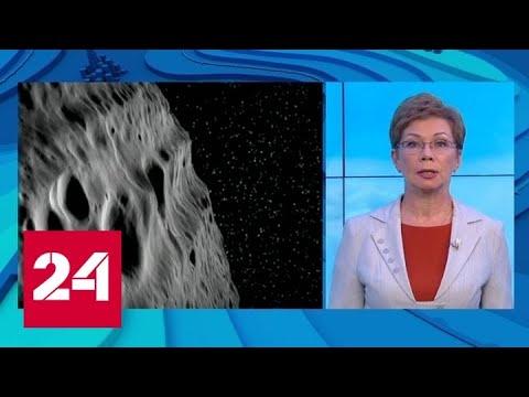К Земле приближается астероид размером с пирамиду Хеопса - Россия 24
