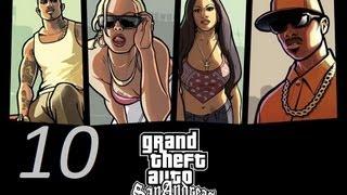 GTA San Andreas прохождение серия 10 (Отъезд в Сан-Фиерро)
