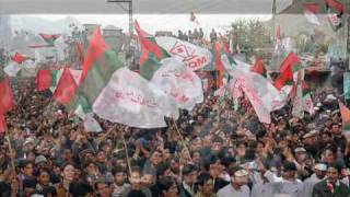 MQM Message to Peoples Of Gilgit Biltistan