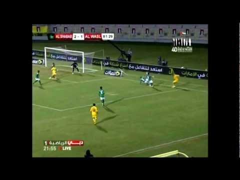 Al Wasl FC vs. Al Shabab Club, UAE Pro League 2011-2012