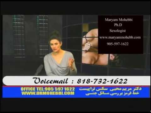 Maryam Mohebbi مشکل مردان موقع  سکس