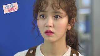 KBS 월화드라마 라디오 로맨스 캐릭터 티저 2 (Teaser2)