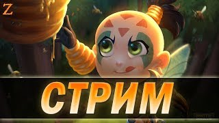 Smite - Ranked 1vs1 Равана Вамана Скади Посейдон Хепри