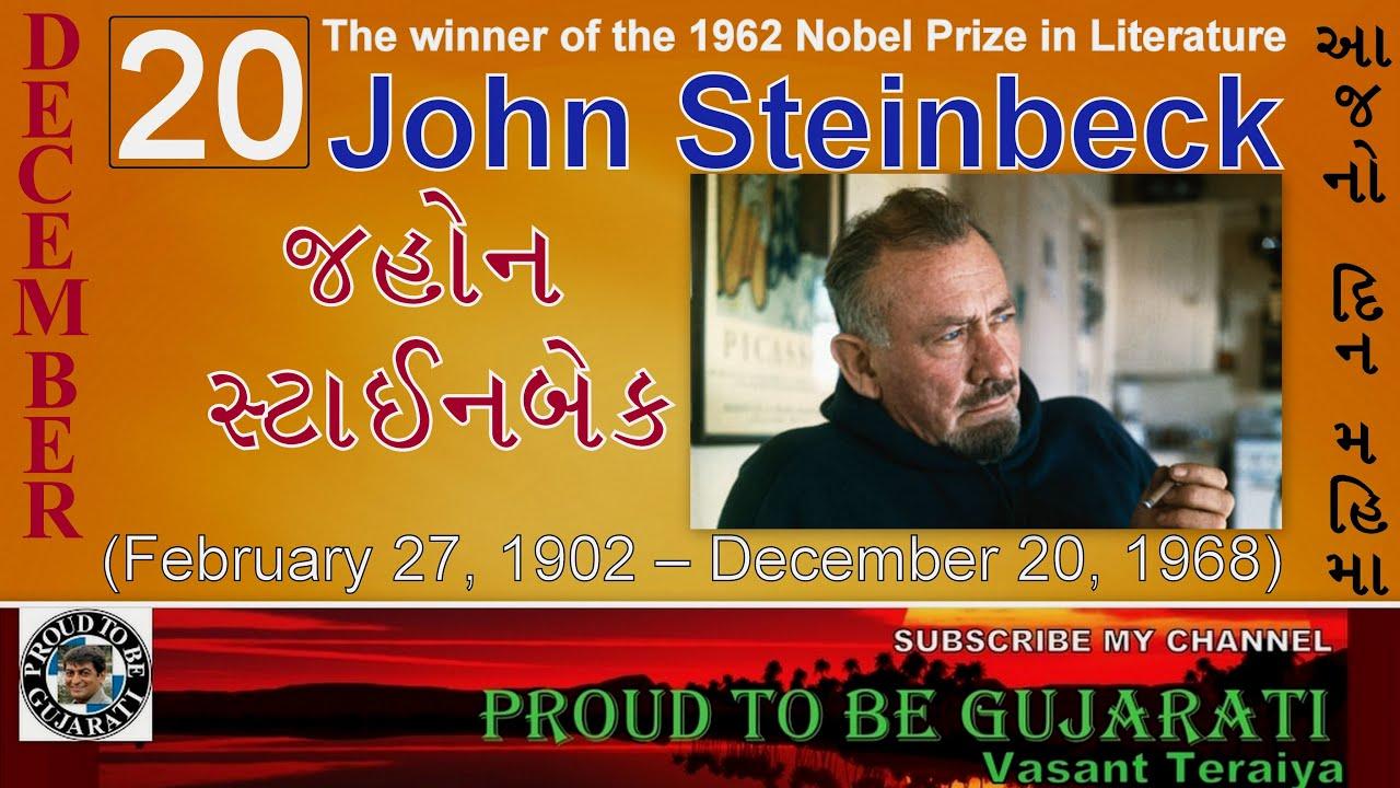 Nobel Prize For Literature John Steinbeck 20 December John Ernst...