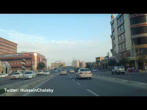 Welcome to Erbil, Kurdistan Region of Iraq (2013)