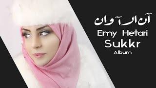 Emy Hetari - Aan Alawan | ايمي هيتاري - آن الآوان (Lyrics Video)