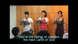 SEM Praise Team - Father of Creation (with lyrics)