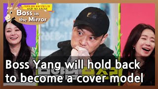 Boss Yang will hold back to become a cover model (Boss in the Mirror) | KBS WORLD TV 210429