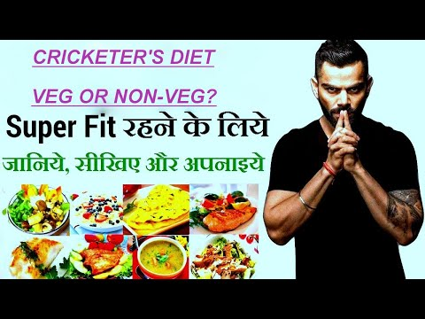 Cricketer's Diet- Veg Or Non-veg? | Ashish Rathi | Collaboration With Ani Ray