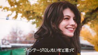 記事はこちら→https://www.webuomo.jp/people/62391/ 集英社の人気女性ファッション誌・バイラ、モア、ノンノで活躍するモデルたちが、オール私服&セル...