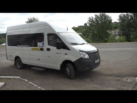 В Белорецке появился новый пассажирский перевозчик