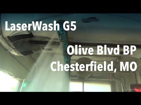 Lil Donnie Walker S Car Wash