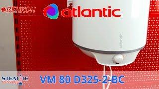 Бойлер Atlantic Steatite Slim VM 80 D325-2-BC. Сухой ТЭН Атлантик стеатит(, 2016-05-31T11:07:58.000Z)