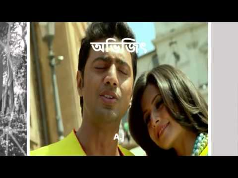 Bengali Vs Hindi Dj Song