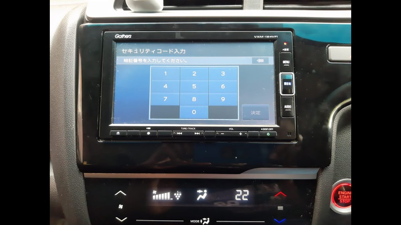 Gracenote 2014-1 update download link for BMW cars audio