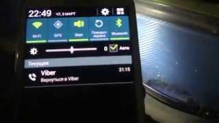 Бесключевой доступ в авто своими руками (Bluetooth control)(, 2015-03-05T20:15:57.000Z)