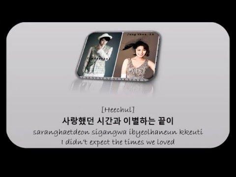 Narcissus: Kim Heechul, Jung Wheein and Kim Jungmo – Hangul, Romanization and English