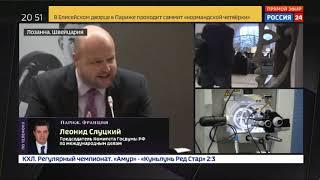 Фрагмент эфира Россия-24. Леонид Слуцкий о решении WADA