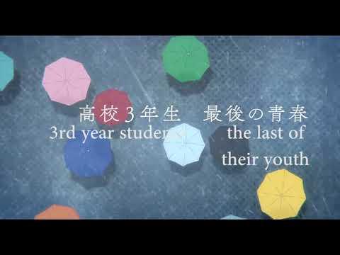 Liz and the Blue Bird  Anime Movie  English Subtitles