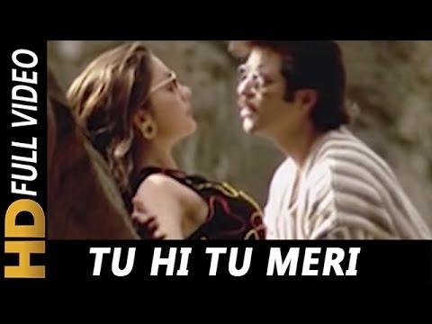 Tu Hi Tu Meri Saari Subahon Mein | A. R. Rahman | Kabhi Na Kabhi 1998 Songs | Anil Kapoor