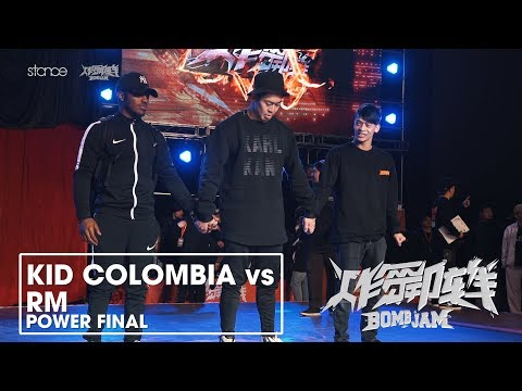 Kid Colombia vs RM (Power Final) ▶︎ .stance x Bomb Jam 9 ◀︎