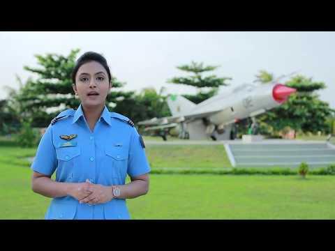 #AirForce #Bangladesh Air Force Anirban 2018
