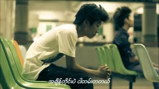 Myanmar New Song 2014 - Why Don
