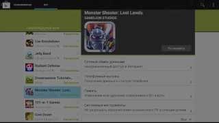 Как удалить игру или программу в Андроид(Есть несколько способов удаления приложений с Android-устройства. Другие полезные хелпы можно посмотреть..., 2013-06-23T15:19:45.000Z)