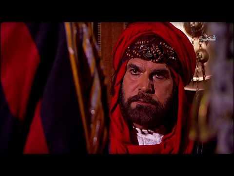 Serie Al-Qa'qa' ibn 'Amr al-Tamimi : episode 07 HD