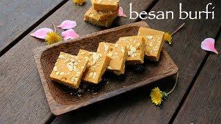 besan burfi recipe  besan ki barfi recipe  how to make besan barfi