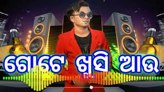 Gambar cover Gote Khusi Au ( Tapori Dance Mix) Dj Guru || New Tapori Dj || Mantu Chhuria New Dj Song ||