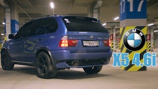 Лучший в мире кроссовер. BMW X5