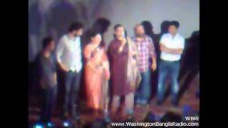 Washington Bangla Radio | Indian Movie MEMORIES IN MARCH Premiere In Kolkata